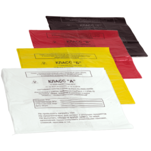 Пакеты для сбора и утилизации медицинских отходов (0,6х0,5)